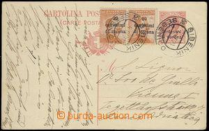 72544 - 1921 YUGOSLAVIA  italská dopisnice Mi.P8 odeslaná z okupov