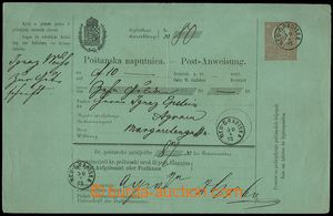 72563 - 1872 whole postal order, sample/specimen as  Mi.A3, but chor