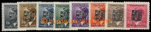 72622 - 1945 JOSEFOV  comp. 8 pcs of revolutionary overprints on stm