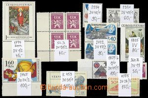 72636 - 1945-80 selection 11 pcs of stamp. with plate variety, singl