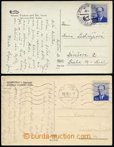 72810 - 1953 2x postcard vypravená the first and other day after mo