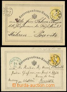 72866 - 1874 comp. 2 pcs of PC yellow, nice color shades, interestin