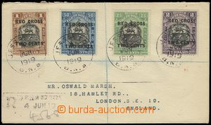 72927 - 1919 philatelically influenced Reg letter with SG.229-32, CD