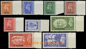 72953 - 1950-51 complete set stmp with overprint Mi.85-93 (SG.84-92)