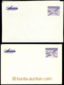 72999 - 1971 CAE7/II, Volavka s přetiskem, VV chybí modrý podtisk