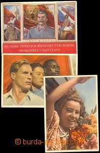73096 - 1960 sestava 3ks pohlednic, VF, nepoužité, 1x zvlněný pa