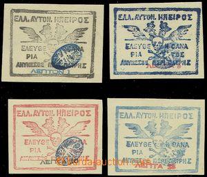 73322 - 1914 CHIMARA  Mi.1-4, local issue, complete set, unattested,