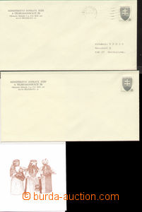 73337 - 1995 CSO1, comp. 2 pcs of ministerial envelopes 8Sk, 1x Us,