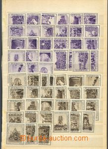 73360 - 1920 CZECHOSLOVAK LEGIONS  selection of 2x 28 pcs of adverti