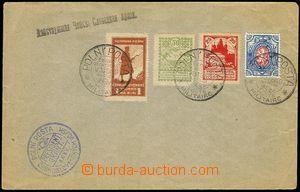 73451 - 1918 RUSKO  obálka s nalepenými známkami  Pof.PP2-5, 3 r�