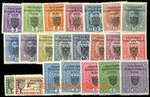 73470 -  Pof.RV1-21, Prague overprint - Small Emblem, complete set,