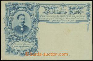 73536 - 1894 HERRMANN Emanuel (1839–1902), inventor correspondence