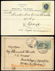 73539 - 1897-1904 2ks pohlednic, 1x Bělehrad, 1x Čačak, pěkné franka