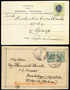 73539 - 1897-1904 2 pcs of Ppc, 1x Belgrade, 1x Čačak, nice franki