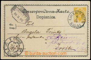 73542 - 1898 postcard Maglaj, with 2 Kreuzer yellow, cancel. K.u.K M