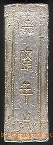 73598 - 1802 ANNAM  Gia-Long, silver bar, 1 Lang, size 42mm, weight