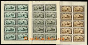 73685 - 1935 Mi.402-404, International stamp saloon, complete. blk-o