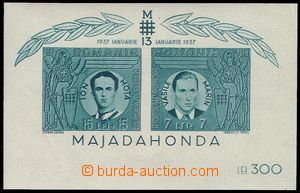73690 - 1941 Mi.Bl.15 (Mi.684-5) Marin and Mota, without perf, nice