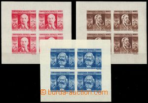73691 - 1945 Mi.864-866 Marx, Engels, Lenin, blocks of four with mar