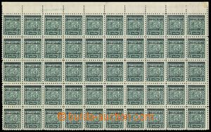 73823 - 1939 Pof.4, Coat of arms 25h with overprint, UR blk-of-50 wi