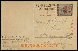 73876 - 1945 JAPAN  overprint PC sent prisoner after/around occupati
