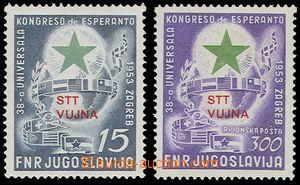 73888 - 1953 ZONE B   Mi.103-104, Congress Esperanto, both stamp. wi