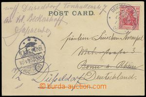 73910 - 1906 GERMAN EAST AFRICA  postcard franked with. German stamp