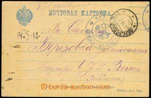 73920 - 1917 RUSKO  Sibiř, lístek PP adresovaný na malíře legi�