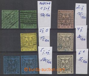 74074 - 1852 comp. 8 pcs of stamps, Mi.1-6, various types with dot o