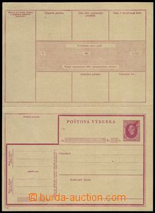 74080 - 1945 CPV13.3Bb, order card with overprint, overprint hand-ma