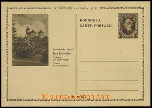 74108 - 1945 CDV81/18B, Smolenice castle, tree L, strong selling pri