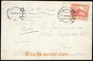 74114 - 1918 postcard with 10h red, Pof.5, machine postmark PRAGUE/