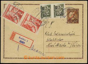 74154 - 1946 CDV77, Přetisk Československo, s kt přetiskem, zasl�