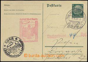 74181 - 1939 DEUTSCHLAND (GERMANY)  Deutschlandfahrt 1939, Flight to