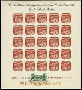 74190 - 1939 Exile issue, Pof.AS2c, newspaper miniature sheet ANV18,