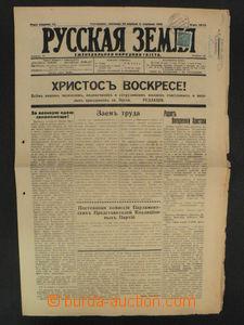 74690 - 1933 celé noviny RUSSKAJA ZEMLJA ze dne 14.4.1933 vydávan�