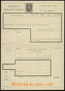 74691 - 1940 CPH2, order card 50h black, undetached, in perforation