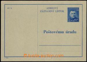 74700 - 1940 CAZ2, Adresní card Tiso, nepřerušené N, good qualit