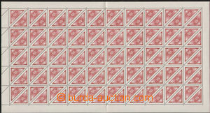 74747 - 1939 Pof.DR2, Delivery stmp - triangle 50h red, complete cou