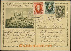 75052 - 1939 CDV1, Bradlo, addressed to to Bohemia-Moravia, uprated