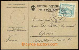 75064 - 1920 úřední dopisnice s monogramem ČSR, odpovědní díl