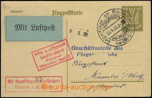 75115 - 1925 Segelflüge am Büchelberg/ 20.4.1925, black special post