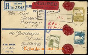 75234 - 1937 postal stationery cover sent as Reg + money letter to C