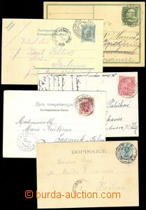 75298 - 1900-16 comp. 5 pcs of entires (2x PC), postmark train post,