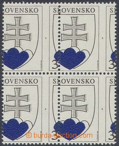 75339 - 1993 Zsf.2 State Coat of Arms   3 (Koruna), block of four, p