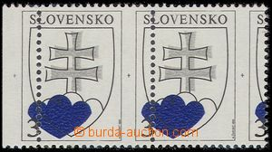 75341 - 1993 Zsf.2 State Coat of Arms   3 (Koruna), horizontal pair