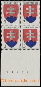 75343 - 1993 Zsf.2 State Coat of Arms   3 (Koruna), block of four wi