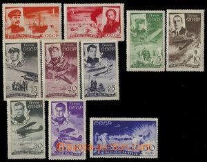 75371 / 2332 - Filatelie / Evropa / Rusko, SSSR