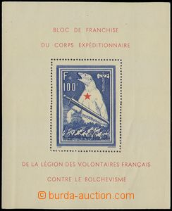 75468 - 1941 FRANCIE  Mi.Bl.I, Legie dobrovolníků proti bolševism