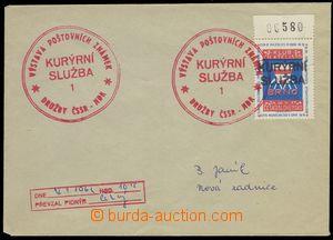 75510 - 1968 ČSR II.  dopis zaslaný kurýrem při filatelistické
